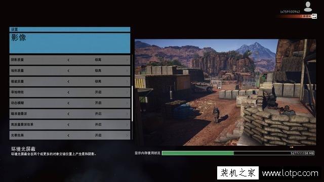 《幽灵行动:荒野游戏》需要什么显卡才能玩?硬件需求测试