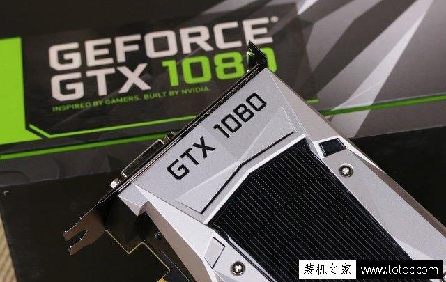GTX1080驱动无法安装怎么办?NVIDIA 安装程序无法继续解决方法