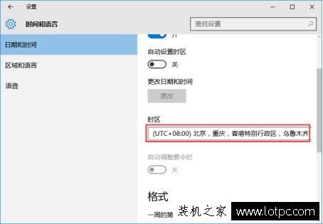 Win10系统激活失败提示错误代码0xc004f074的解决方法