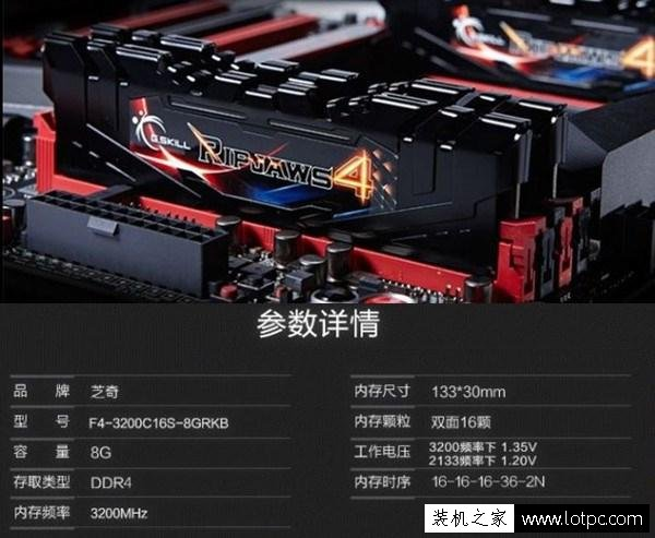 2017年i7-7700K/Z270/GTX1070水冷游戏发烧友电脑配置推荐