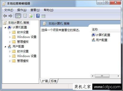 Win7系统关机提示正在等待后台程序关闭解决方法