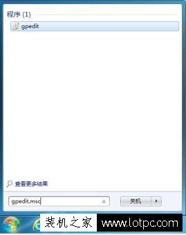 Win7系统电脑关机后总是自动还原系统设置解决方法