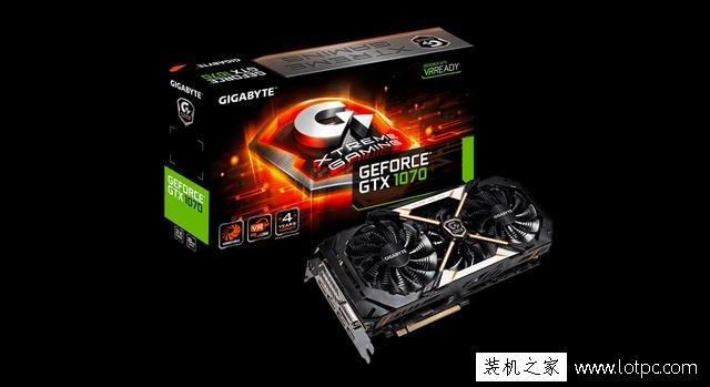 2017年玩游戏电脑配置推荐 i7-7700/B250/GTX1070电脑组装机配置单