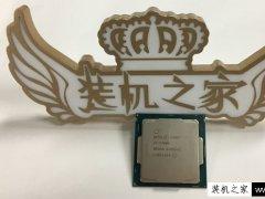 性价比装机方案 7000元左右i7-7700K搭配GTX1060游戏电脑配置推荐