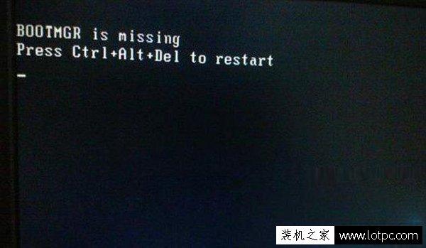 重装系统后bootmgr is missing U盘怎么解决?