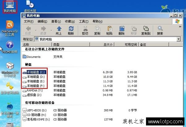 电脑系统奔溃如何找回桌面文件?系统损坏桌面文件如何拷贝出来
