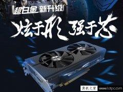 3A平台信仰装机 AMD锐龙R5-1400配RX570游戏组装台式机配置推荐