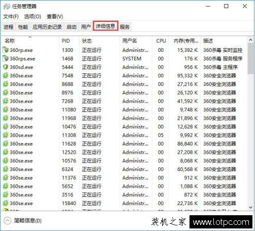 80端口被占用怎么解决?检测和解决80端口被占用的2种方法