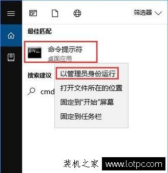 """升级Win10创意者提示""""0xc1900204""""错误解决方法"""