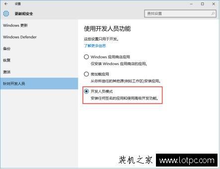 Win10应用程序停止运行怎么办?Win10兼容性设置帮到你!