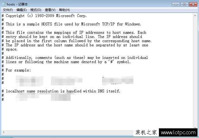 hosts文件无法修改怎么办?hosts文件不能修改解决方法