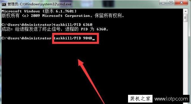 安装Flash插件操作时出现Softmanager进程无法终止的解决办法