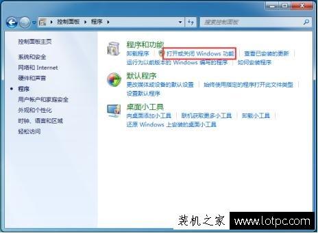 Win7文件复制速度慢?提高Win7复制文件速度的方法
