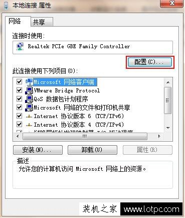 Win7系统自动断网怎么办?Win7系统电脑自动断网解决方法