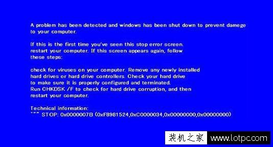 电脑插入U盘后蓝屏怎么办?电脑插入U盘蓝屏的原因及解决方法