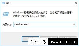Win10系统自带Edge能上网,但其他浏览器不能上网的解决方法