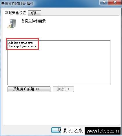"""安装补丁提示""""安装程序错误,您没有许可来更新windows""""解决方法"""