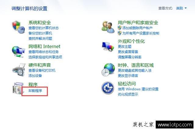 Win7系统电脑右键后菜单没有小工具选项的解决方法