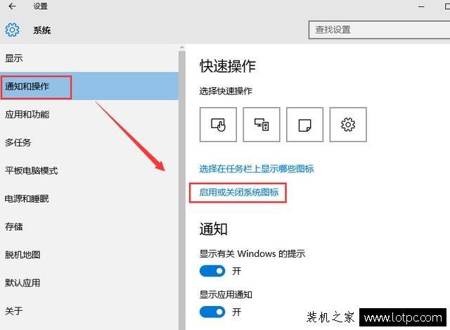 Win10系统电脑任务栏不显示时间的解决方法