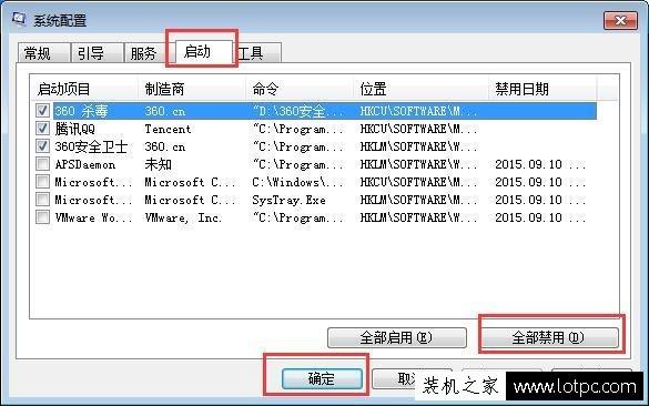 应用程序发生异常 未知的 0xc0000417