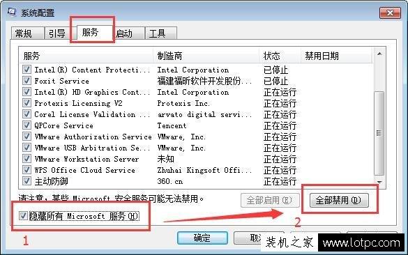 应用程序发生异常未知的0xc0000417错误提示如何解决?