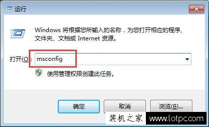 打开软件出现应用程序发生异常未知的0xc0000417错误提示解决方法