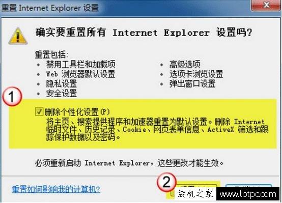 打开网页出现白屏怎么办?浏览器打开网页显示白屏解决方法
