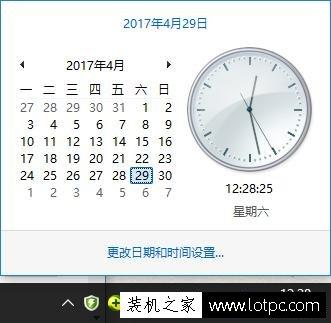 Win10系统将时间显示方式恢复成Win7传统时钟显示界面的方法