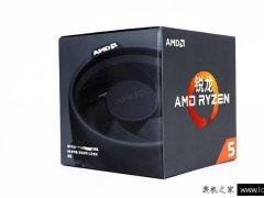 锐龙 AMD Ryzen 5 1500X怎么样?AMD Ryzen5 1500X开箱测试及评测