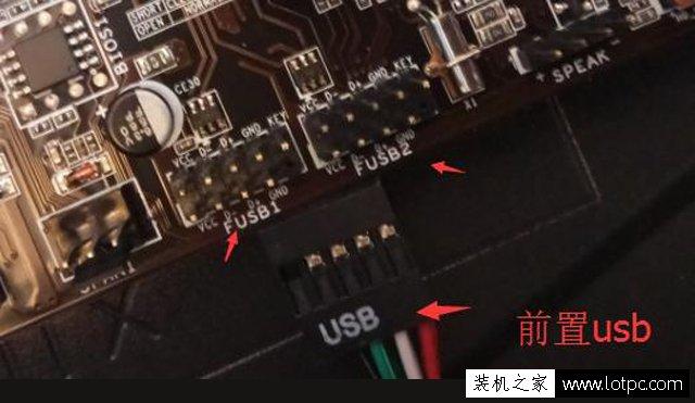电脑主板跳线怎么接?电脑机箱与主板跳线接法图解教程