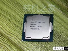 中高端主流装机平台(白装) 酷睿i5-7500搭配GTX1050Ti配置方案