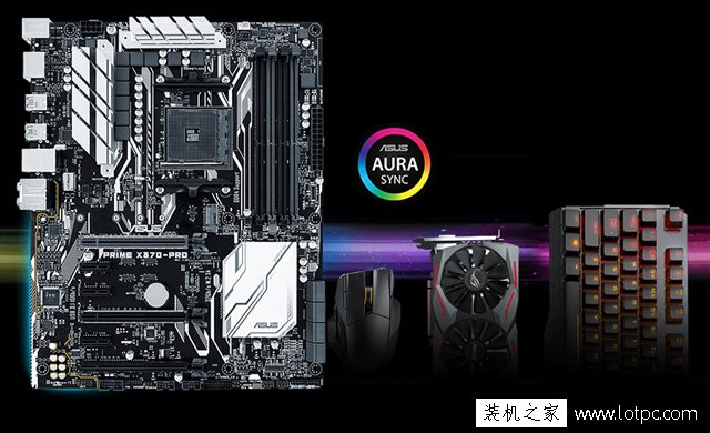 AMD R7-1700配什么主板好?AMD Ryzen7 1700处理器搭配的主板推荐