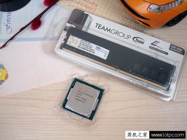 intel奔腾G4560配GTX1050组装电脑配置推荐与DIY装机全过程及评测