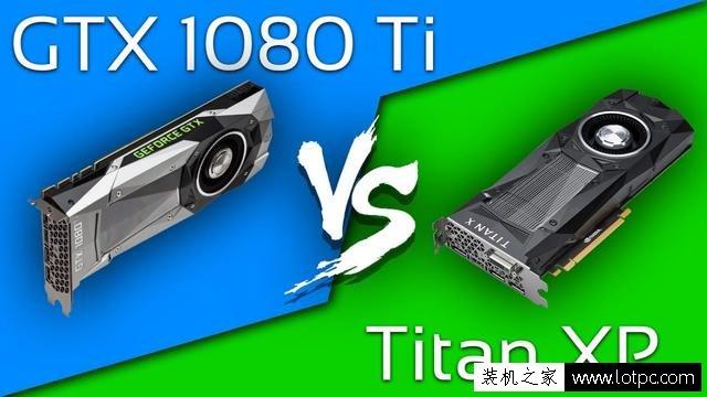 """读完不再纠结!发烧友买显卡选GTX1080Ti还是TITAN XP?"""""""