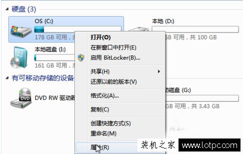 Windows.old删不掉怎么删除 Win10系统下删除Windows.old方法