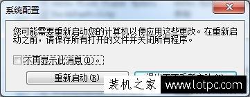"""应用程序错误""""该内存不能为read要终止程序,请单击确定""""解决方法"""