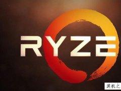 新Ryzen3平台配置!AMD锐龙R3-1300X配GTX1050Ti电脑装机配置单