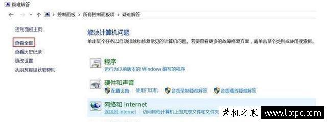 Win10系统打开此电脑提示正在处理它解决方法
