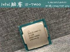 4500元畅玩绝地求生大逃杀配置推荐 i5-7400配GTX1050Ti装机配置单