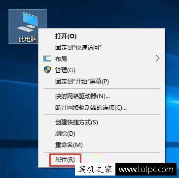 Win10系统小娜无法打开搜索结果中应用程序的解决方法
