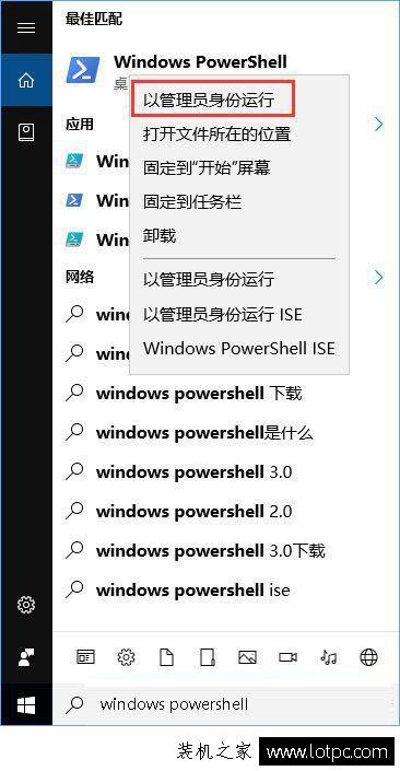 Win10任务管理器下的结束任务按钮显示空白的解决
