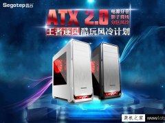 游戏兼顾设计平台 8000元锐龙Ryzen7 1700/GTX1060游戏主机配置推荐
