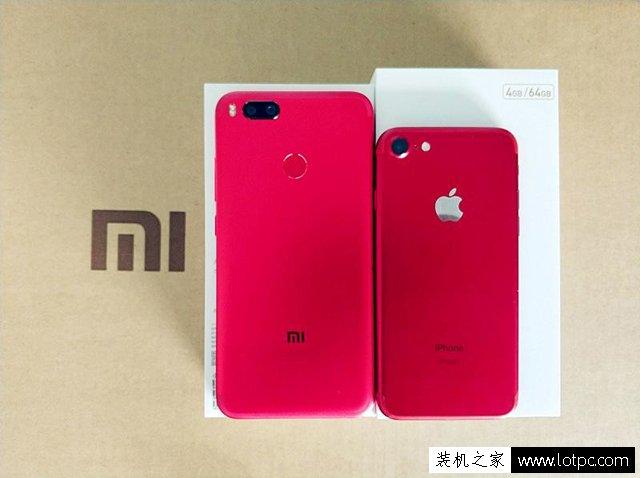 红色的手机有哪些好用?6款双十一值得买的高颜值红色手机推荐