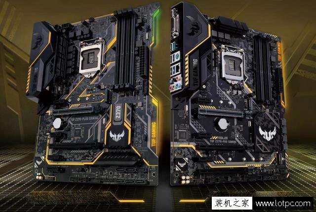 i7 8700K配什么主板好?intel酷睿i7-8700K与主板搭配技巧