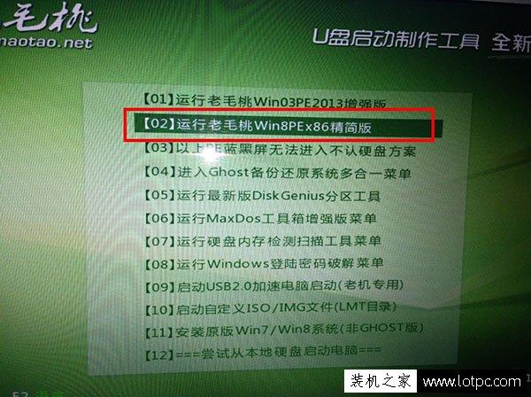 苹果Mac电脑删除OS X系统单独只安装Win7/Win10系统图文教程