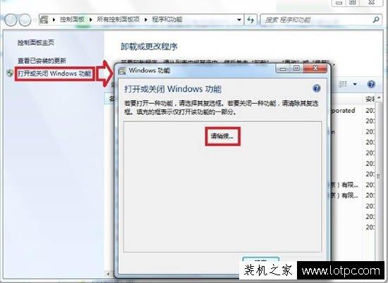 win7系统如何打开xps viewer 电脑中打开xps viewer方法介绍 2