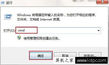 Win7系统拒绝访问无法启用休眠的解决方法