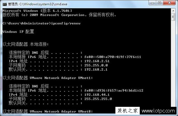 无法自动获取ip地址怎么办?Win7系统更新网卡ip地址的方法