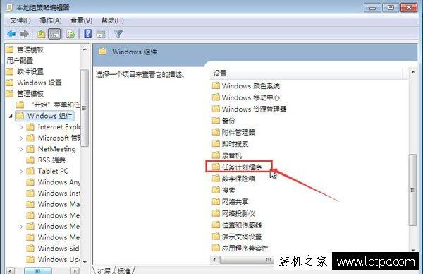 电脑鼠标无法拖动文件怎么办?Win7鼠标无法拖动文件的解决方法
