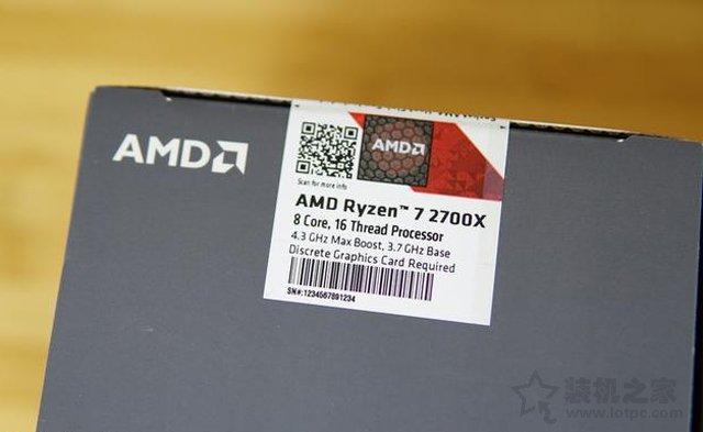 AMD锐龙Ryzen7 2700X配什么主板?锐龙二代R7 2700X与主板搭配知识